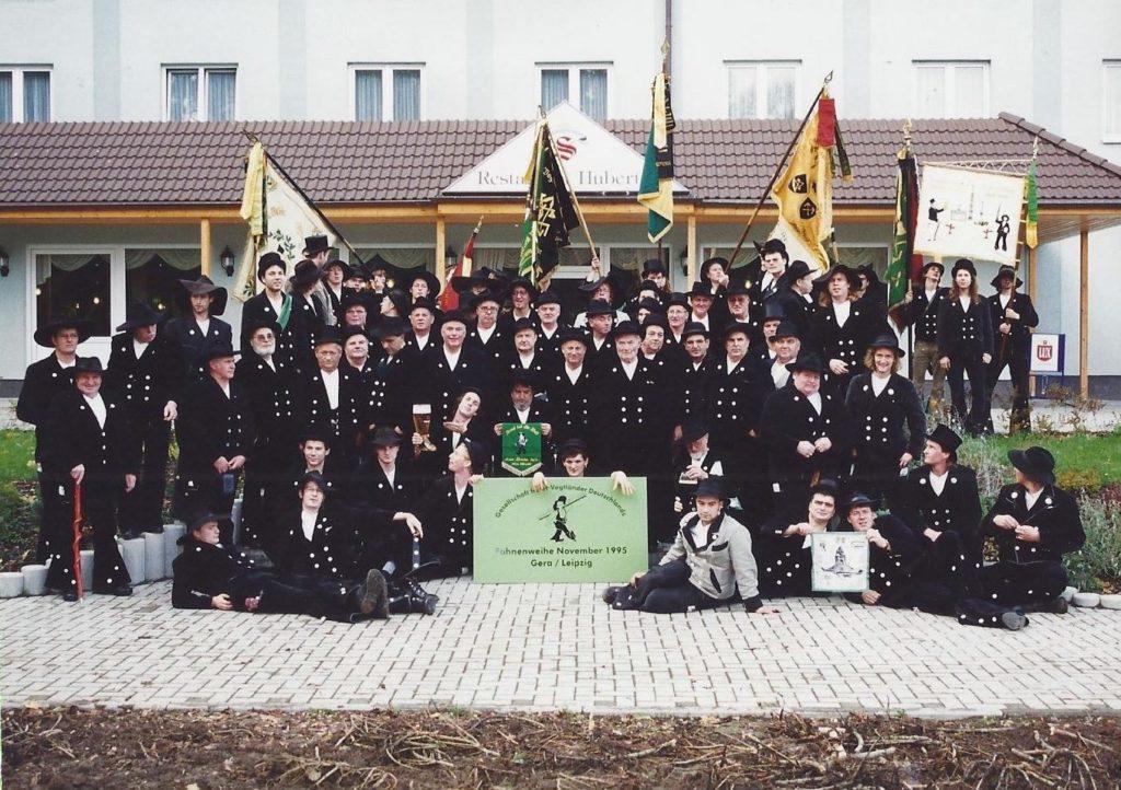 1995 – Fahnenweihe in Gera